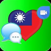 Chat Taiwan