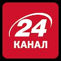 24 Канал icon