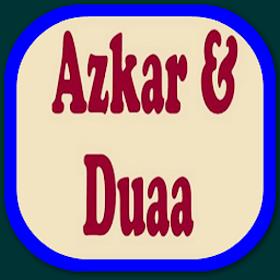 Muslim Dua and Azkar MP3