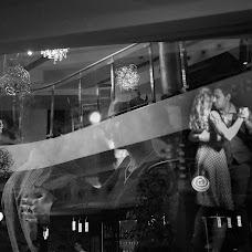 Wedding photographer Paulina Ślósarczyk (idostudios). Photo of 26.05.2015