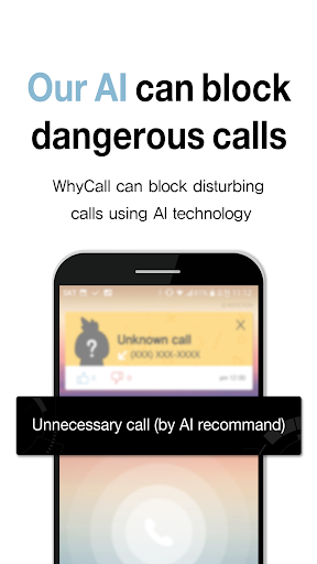 WhyCall - AI spam blocking app ss2