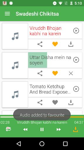 gingliessol - Rajiv dixit swadeshi chikitsa audio