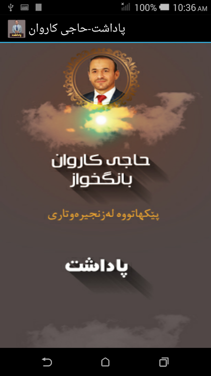 kurd társkereső weboldal