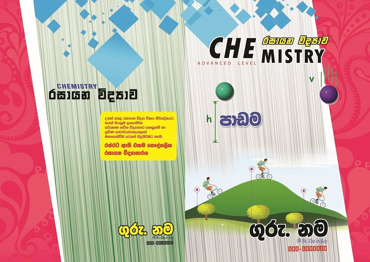 Coverpage_0002