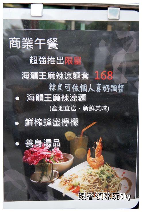 桃園美食推薦-龜山 超正點麻辣涼麵【 鍋之舞頂級麻辣鴛鴦鍋 】