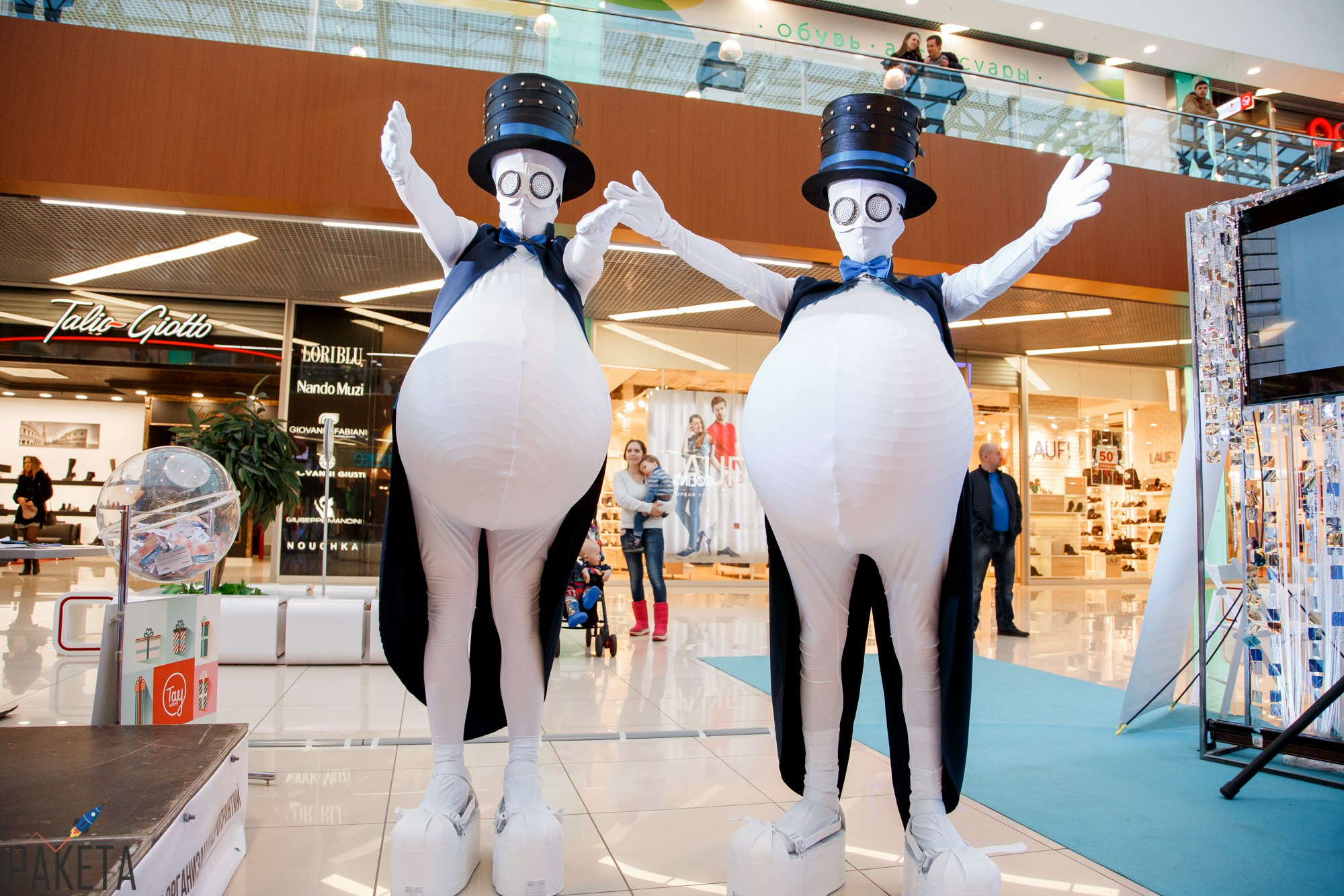 Freak Show Peasok в Саратове