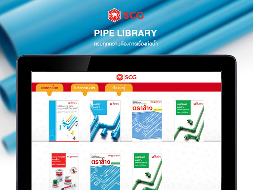 SCG Pipe Library 7.0 screenshots 4