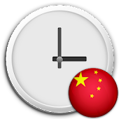 China Clock & RSS Widget