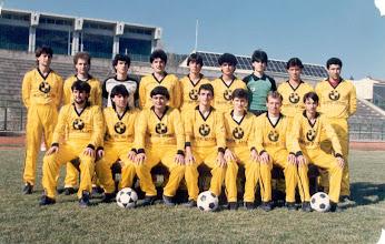 Photo: 1988-89 ΑΕΚ Α' Κατηγορία ΕΠΣ Κοζάνης