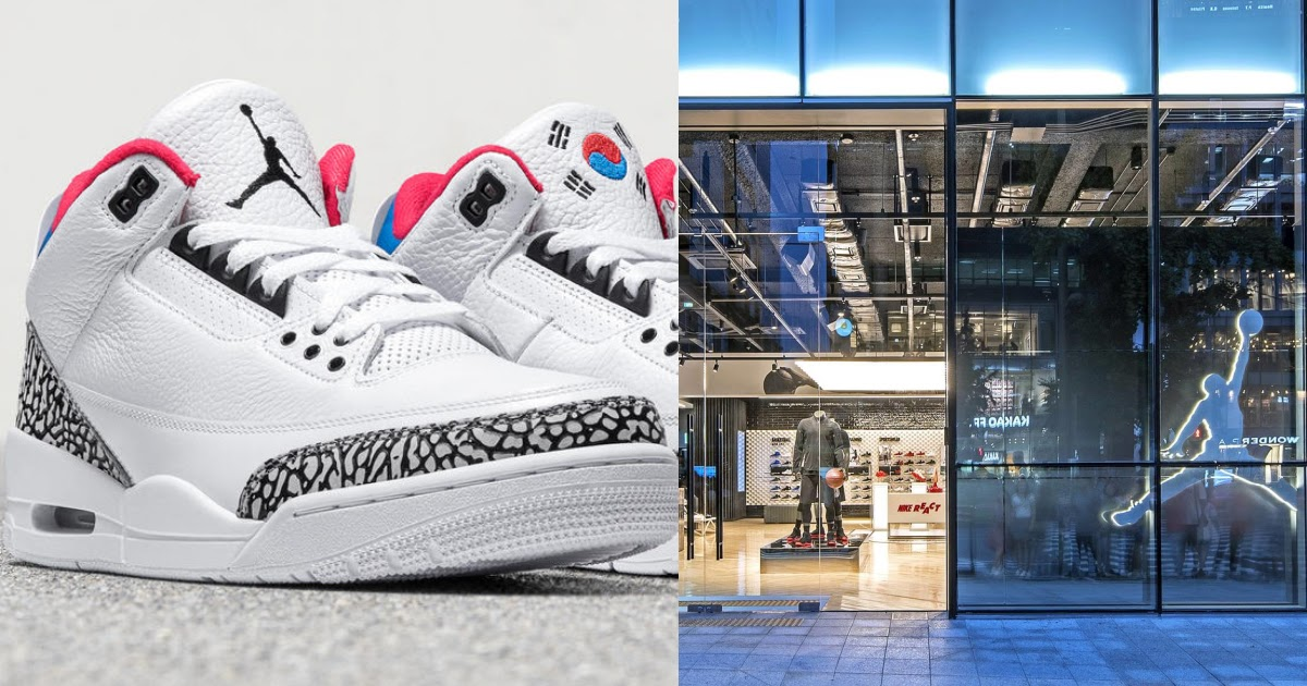 Limited Edition Nike Air Jordan III 'Seoul' To Be Released ...