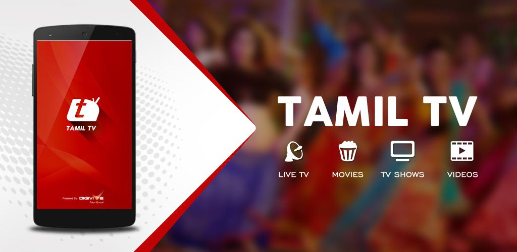 Download Tamil TV APK latest version app for android devices