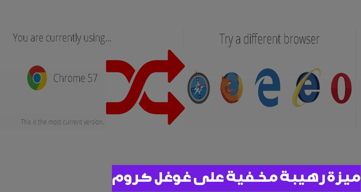 C:\Users\MAROUANE\Desktop\7777777.png