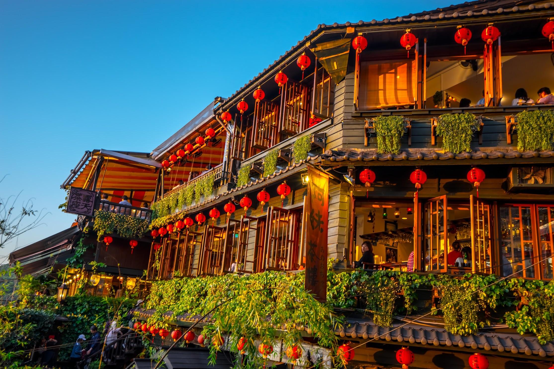 Jiufen A Mei Tea House2