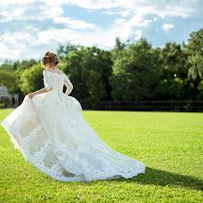 Wedding photographer Alla Zasinec (zay-foto). Photo of 06.08.2018