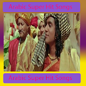 Arabic Super Hit Songs