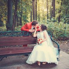 Wedding photographer Yuriy Chuprankov (chuprankov). Photo of 08.04.2018