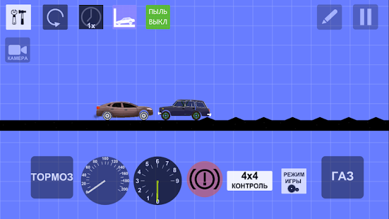 Elastic Car- screenshot thumbnail