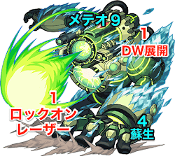 山野に現れし古の巨人兵器-ボス