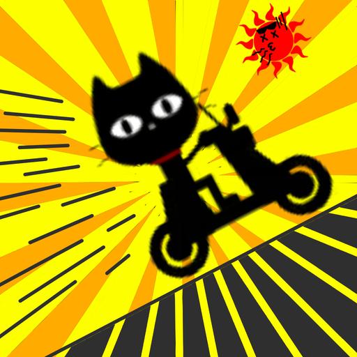 動作App|ボボボ猫バイク! LOGO-3C達人阿輝的APP