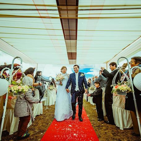 Wedding photographer Moisés Nino (moissnino). Photo of 04.07.2017