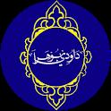 Dawoodi Bohra App - Mumineen Duas Madeh Marasiya icon