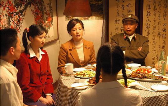 The Epic of a Woman China Drama