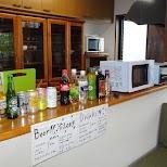 at $50 Ryokan Gaku Guesthouse in Gora, Hakone in Hakone, Kanagawa, Japan