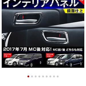 エスクァイア  ZRR80G Gi ガソリン H30年式のカスタム事例画像 めりさんの2018年10月25日18:57の投稿