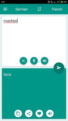 French-German Translator - screenshot