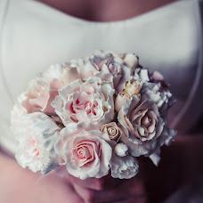 Wedding photographer Olga Gorbatovskaya (gorbatovskaya). Photo of 14.11.2015