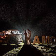 Wedding photographer Eliseu Fiuza (eliseufiuza). Photo of 12.10.2015