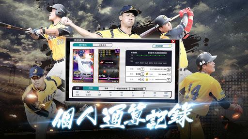 棒球殿堂 screenshot 4