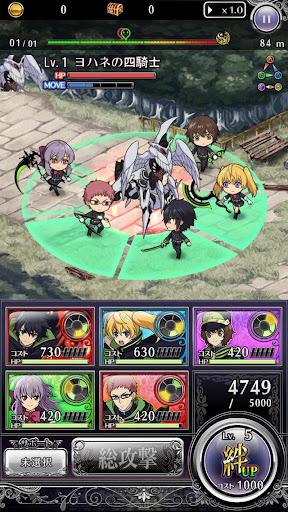 玩角色扮演App 終わりのセラフ BLOODY BLADES免費 APP試玩