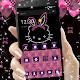 Pink Kitty Diamond Princess Theme