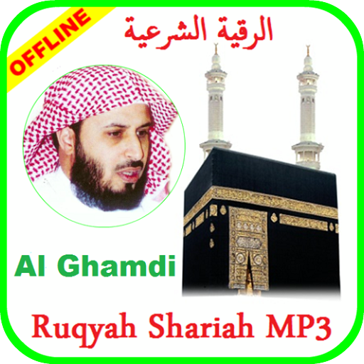 Ayat Ruqyah Mp3 Offline Sheikh Saad Al Ghamdi Android APK Download Free By Abyadapps