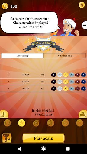 Akinator VIP  screenshots 5
