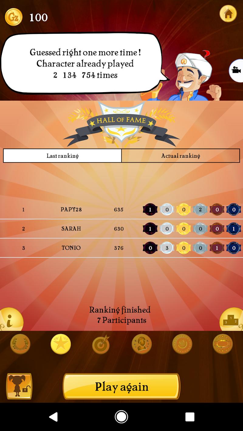Akinator VIP Screenshot 4