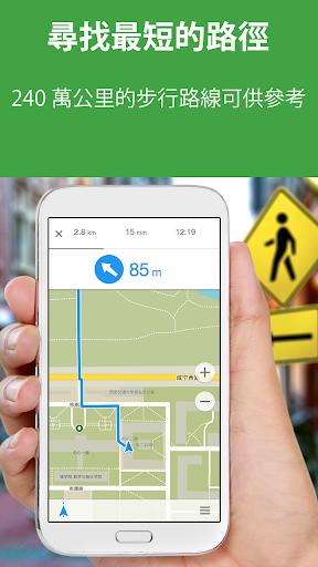 免費下載旅遊APP|MAPS.ME – 離線地圖與路線 app開箱文|APP開箱王