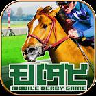 競馬育成ゲーム モバダビ 登録無料競馬シミュレーションゲーム icon