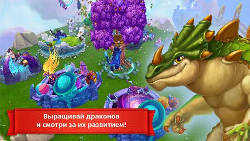 Земли Драконов screenshot 2