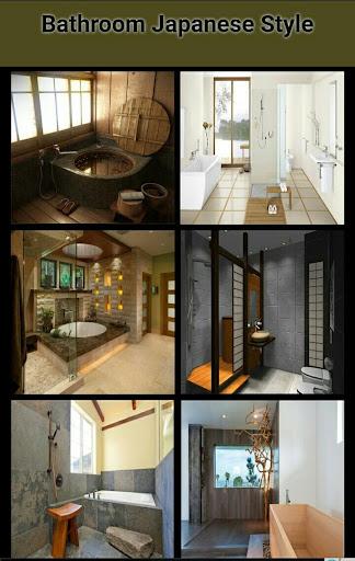 バスルーム和室