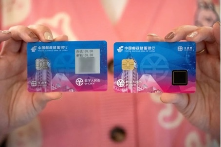 hardware wallets in Beijing come in the form of cards