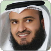 Quran Mishary Rashid Offline