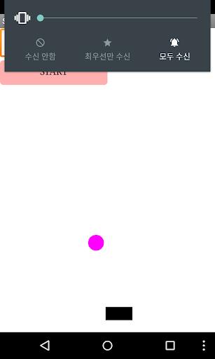 (15년 10월) 시후의 Pong for PC