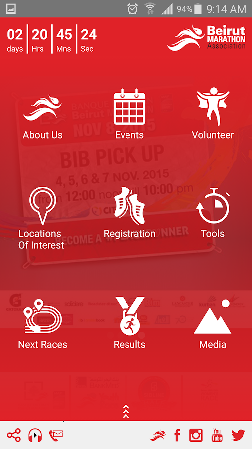 Beirut Marathon Association- screenshot