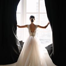 Wedding photographer Sergey Pridma (SergeyPridma). Photo of 27.11.2018