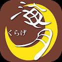 海月(くらげ) icon