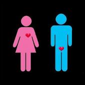 যৌন জীবন-Sex Life