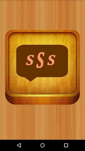 SHAYARI STATUS SMS - SSS