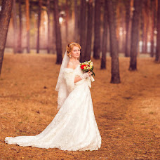 Wedding photographer Ekaterina Moskaleva (moskalevaekat). Photo of 28.06.2015
